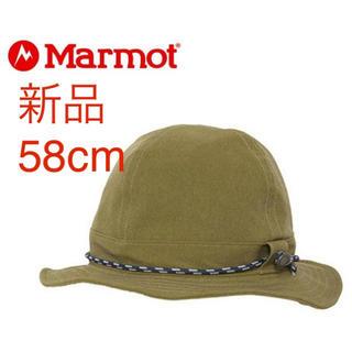 MARMOT - 処分価格 新品58cm Marmot (マーモット) ウィメンズトウィルハット