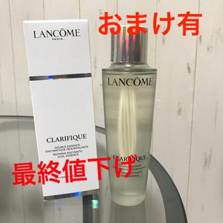 LANCOME - LANCOME クラリフィックデュアルエッセンスローション