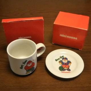 ミキハウス(mikihouse)のMIKIHOUSE ノベルティカップ&ディッシュ(ノベルティグッズ)