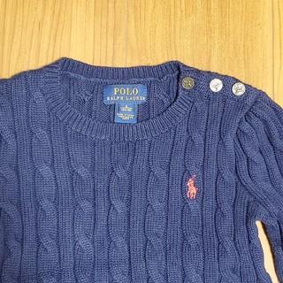 ポロラルフローレン(POLO RALPH LAUREN)のPOLO RALPH LAUREN セーター ニット キッズ服(ニット)