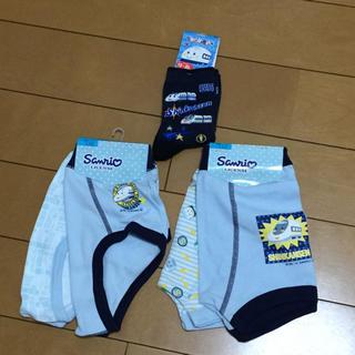 サンリオ(サンリオ)の10月中セール! しんかんせん パンツ4枚&ソックス セット新品(下着)