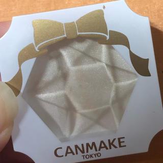キャンメイク(CANMAKE)のキャンメイク(CANMAKE) クリームハイライター 03(2g)(フェイスパウダー)