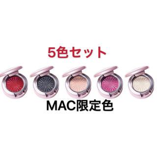 MAC - MAC クリスマスコフレ 限定5色