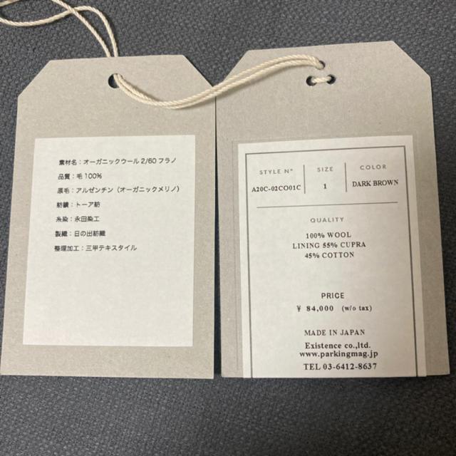 MARKAWEAR(マーカウェア)のMARKAWARE オーガニックウール フランネル ウェイファーラーコート メンズのジャケット/アウター(その他)の商品写真