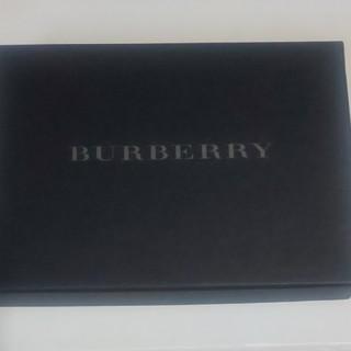 バーバリー(BURBERRY)のBURBERRY ケース 空箱(その他)
