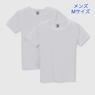 プチバトー(PETIT BATEAU)のプチバトー 新品 半袖 Tシャツ 肌着2枚組 16ans/Mサイズ(Tシャツ/カットソー(半袖/袖なし))