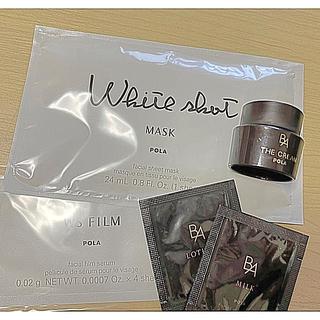 ポーラ(POLA)のPOLA ホワイトショットQX 1回分  美白シートパック 全顔シートパック(パック/フェイスマスク)