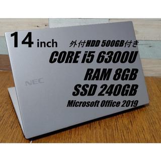 ☆i5 第6世代 ノートパソコン 本体 Windows10 8GB office