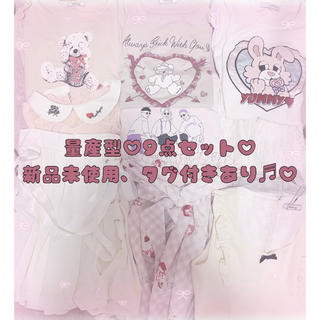 アンクルージュ(Ank Rouge)のふわふわ可愛い白ピンク系まとめ売り♡9点セット♥バラ売りも◎!(セット/コーデ)