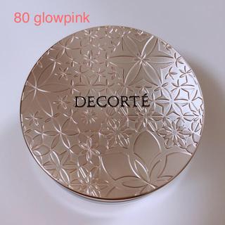 コスメデコルテ(COSME DECORTE)のDECORTE⚜️フェイスパウダー 80 glow pink(フェイスパウダー)