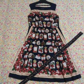 ジェーンマープル(JaneMarple)のシャロットさま専用ジェーンマープル strawberry label scarf(ロングワンピース/マキシワンピース)