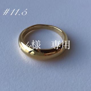 ドゥーズィエムクラス(DEUXIEME CLASSE)の gold small ring 約11〜11.5号(リング(指輪))
