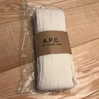 A.P.C - 新品未使用APCリブタイツ*ホワイト*アイボリー