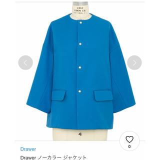 Drawer - ドゥロワー Drawer 美品 ノーカラー ジャケット コート コクーン 完売品