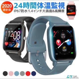 【新品未使用】スマートウォッチ IP68 多機能 血中酸素(腕時計(デジタル))