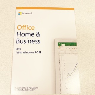 Microsoft - Office 2019 HomeBusiness未开封