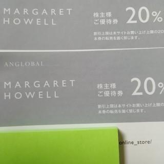 MARGARET HOWELL - TSI株主優待券 MARGARET HOWELLマーガレットハウエル