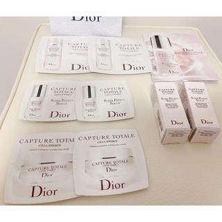 Dior - Dior カプチュール サンプルセット