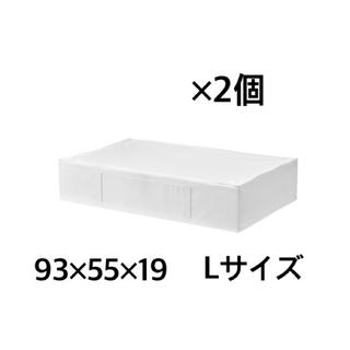 イケア(IKEA)のIKEA SKUBB スクッブ 収納ケース Lサイズ 2個 送料込み(ケース/ボックス)