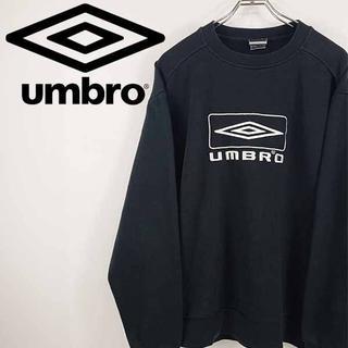 アンブロ(UMBRO)の【古着】アンブロ umbro 刺繍ロゴ スウェット トレーナー ブラック XL(スウェット)