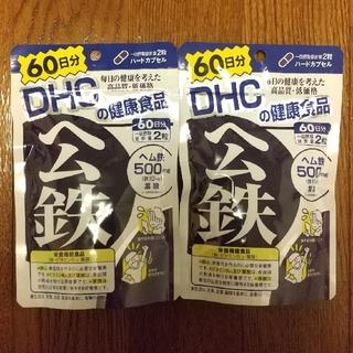 ディーエイチシー(DHC)のDHC ヘム鉄 60日分×2袋(ビタミン)