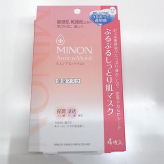 ミノン(MINON)のk様【未開封*新品】MINON ミノン アミノモイスト しっとり肌マスク4枚入り(パック/フェイスマスク)