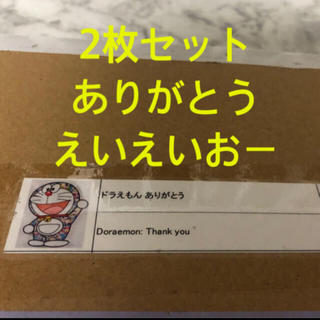 メディコムトイ(MEDICOM TOY)の村上隆 ドラえもんコラボポスター作品   2枚 セット(版画)