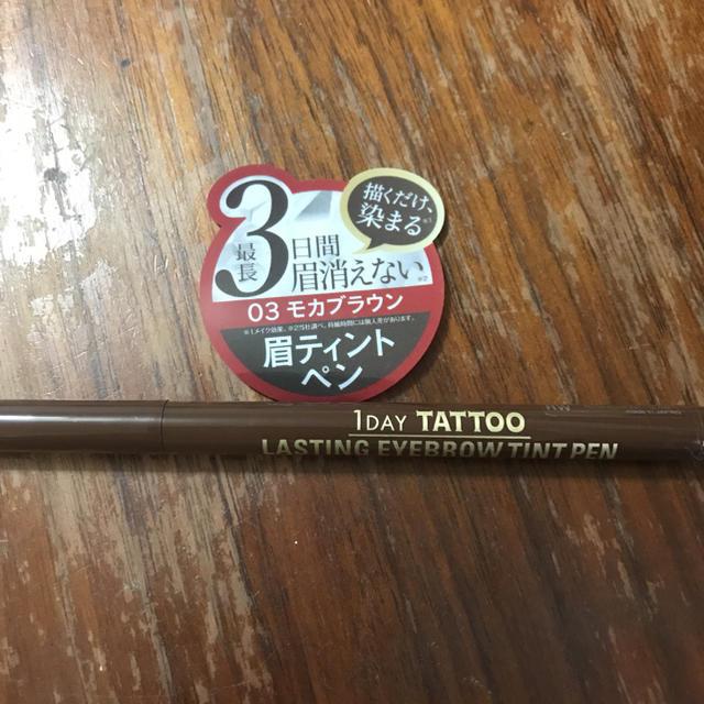K-Palette(ケーパレット)のK-パレットラスティングアイブロウティントペン 03 コスメ/美容のベースメイク/化粧品(アイブロウペンシル)の商品写真