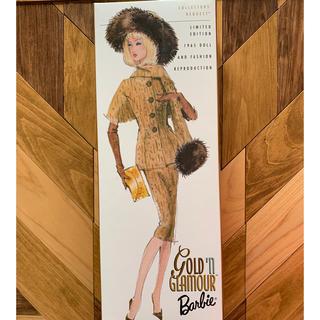 バービー(Barbie)のGold'n Glamour Barbie(その他)