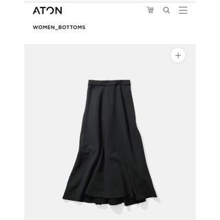 Ron Herman - aton スウェットフレアスカート