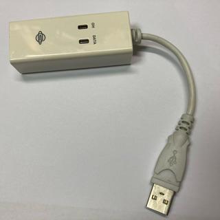USBアナログモデム プラネックス PL-US56K(PC周辺機器)