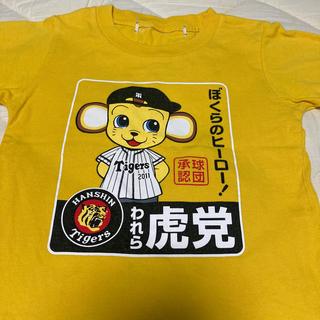 ハンシンタイガース(阪神タイガース)の阪神タイガース★120Tシャツ(応援グッズ)