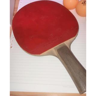 卓球ラケット Butterfly ボール付 ピンポン(卓球)