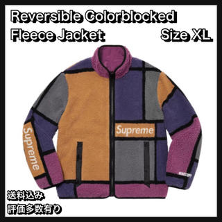シュプリーム(Supreme)の【XL】Reversible Colorblocked FleeceJacket(その他)