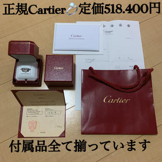Cartier - 正規CartierカルティエCハート指輪リング51WG18金ホワイトゴールド11
