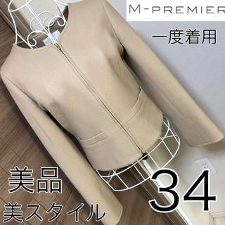 René - 美品☆M PREMIER  ☆美スタイル☆ノーカラー ジャケット☆34☆Mプル