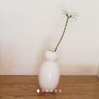 フランフラン(Francfranc)の花器 フラワーベース 陶器アイボリーホワイト(花瓶)