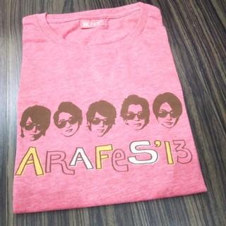 嵐 - アラフェス 2013 Tシャツ 嵐フェス