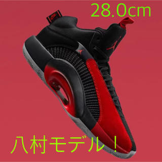 "NIKE - NIKE AIR JORDAN 35 ""WARRIOR""八村塁モデル 28cm"