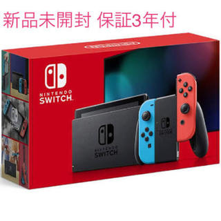 ニンテンドースイッチ(Nintendo Switch)の任天堂 スイッチ Switch バッテリー強化新モデル ネオンブルーレッド(家庭用ゲーム機本体)