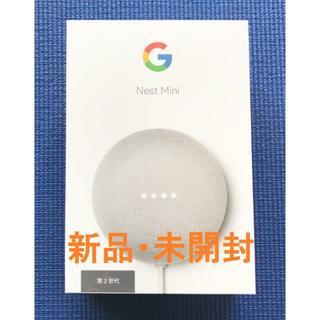 スマートスピーカー Google Nest Mini チョーク(白) 第2世代(スピーカー)