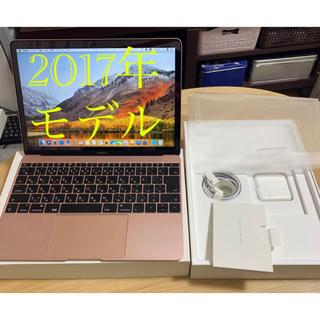 Apple - MacBook 12インチ SSD256GB 2017年モデル 美品
