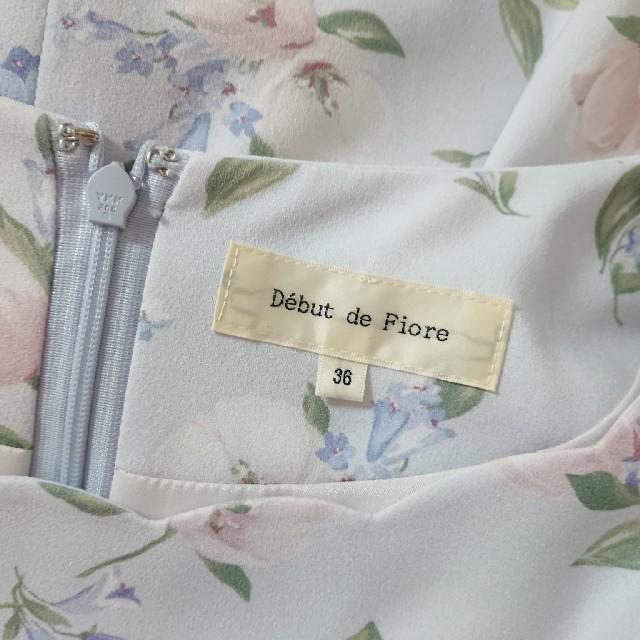 Debut de Fiore(デビュードフィオレ)のデビュードフィオレ 花柄ワンピース スカラップ襟36 レディースのワンピース(ひざ丈ワンピース)の商品写真