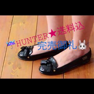 ハンター(HUNTER)のHUNTER ハンターレインシューズ ドライコット ラバータッセルパンプス(レインブーツ/長靴)