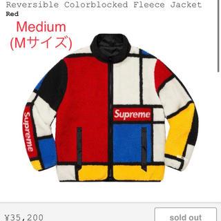 Supreme - Mサイズ supreme fleece jacket red
