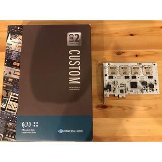 【値下中】UAD2 QUAD CORE PCIe プラグイン12個付き(ソフトウェアプラグイン)