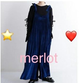 メルロー(merlot)のmerlot メルロー ベロアサロペット(オールインワン)