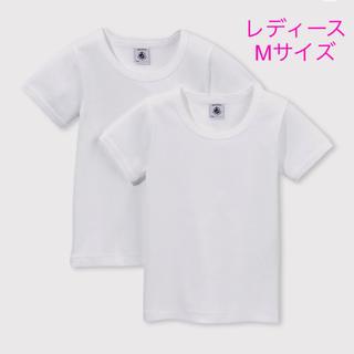 PETIT BATEAU - プチバトー 新品ポワンココット 半袖 Tシャツ 肌着2枚組 M/16ans