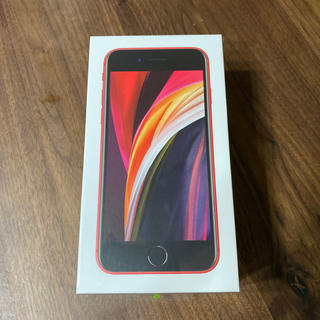 Apple - 【即発送】iPhone SE2 (第二世代) Red
