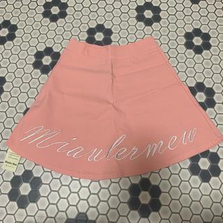 ミオレミュー(Miauler Mew)の❤︎ Miaulre Mew ❤︎(ひざ丈スカート)